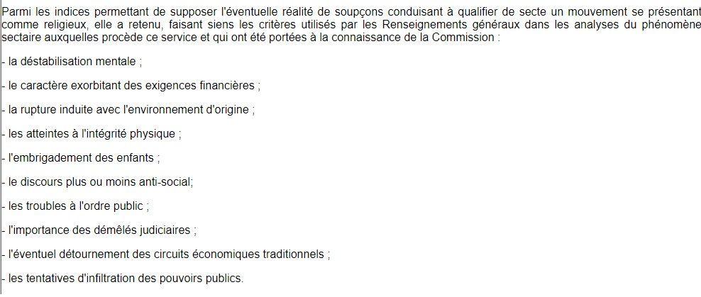 アランジュスト報告書におけるセクトの10要件