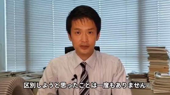 伊藤淳也議員「生い立ちを区別しません」⇒安倍はサラブレッドと差別
