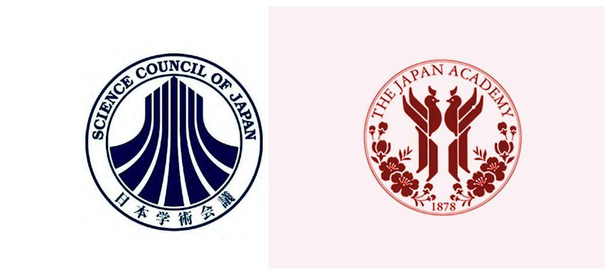 日本学士院と日本学術会議、OB組織ではない