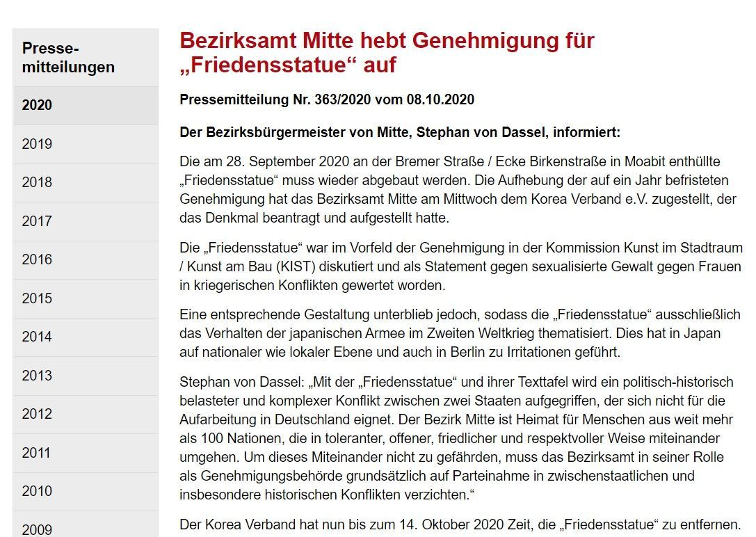 ベルリンの慰安婦像撤去要請
