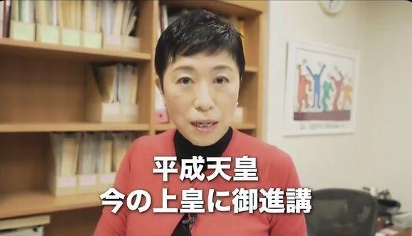 辻本清美議員、平成天皇発言の動画とツイートを削除
