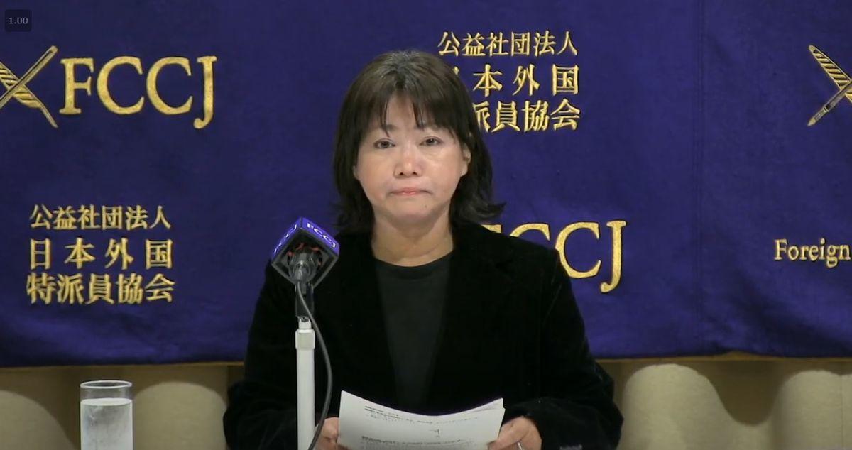 新井祥子議員記者会見
