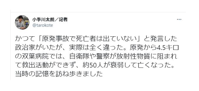 朝日新聞小手川太朗