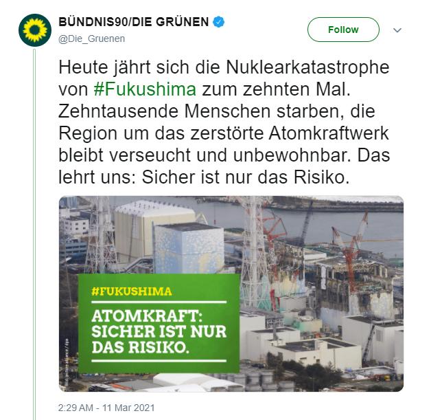ドイツ緑の党、福島原発事故で数万人が死んだとツイート