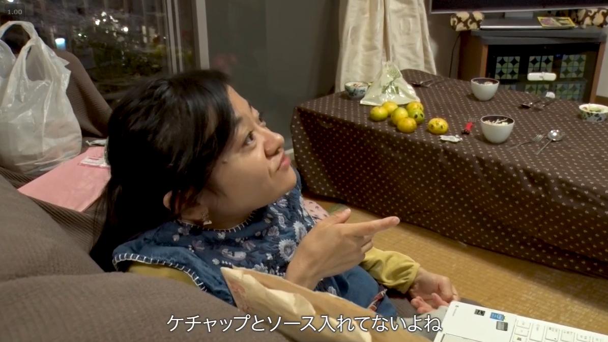 伊是名夏子カレーにケチャップとソース