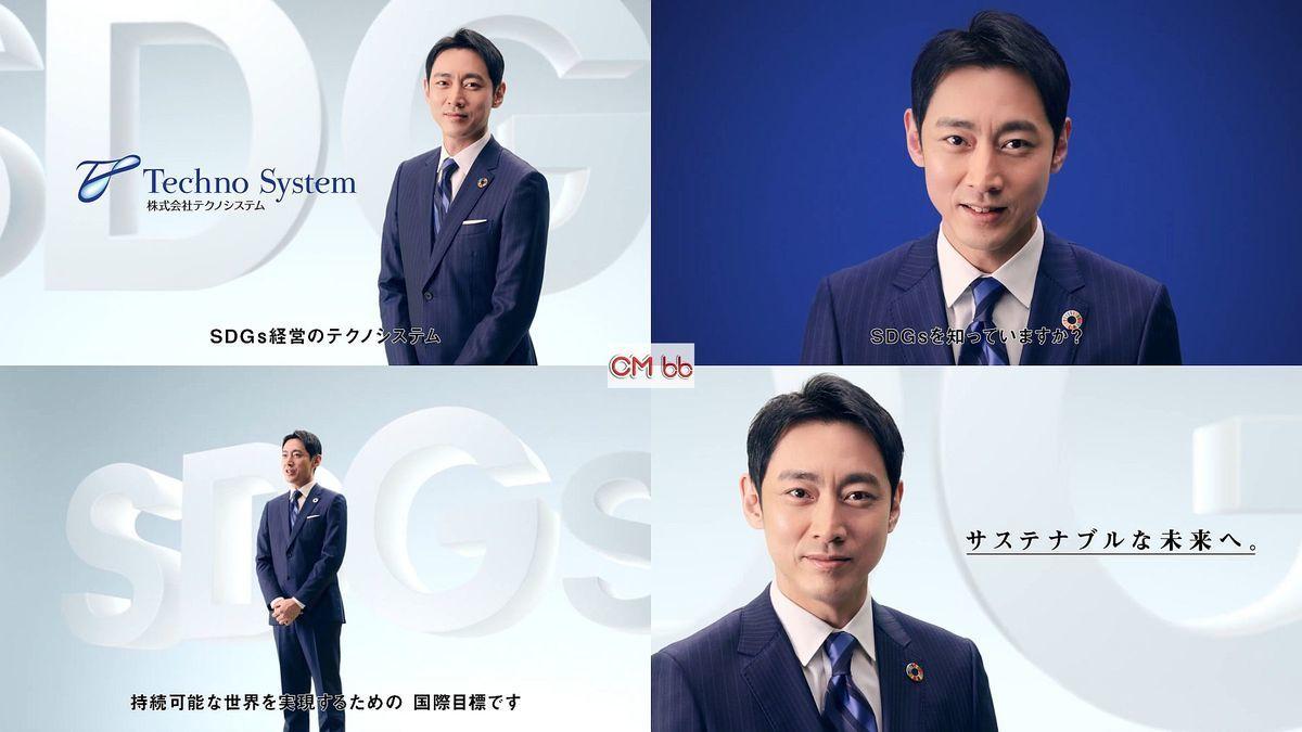 テクノシステムと小泉孝太郎