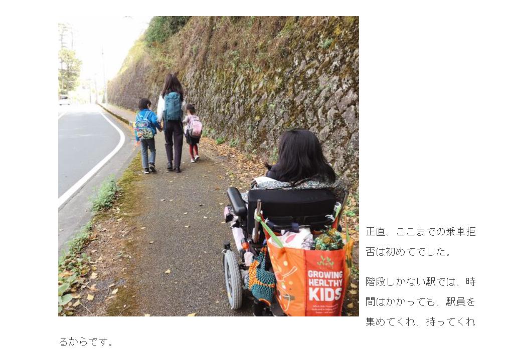 伊是名夏子ブログ、来宮駅、来宮神社からの帰路