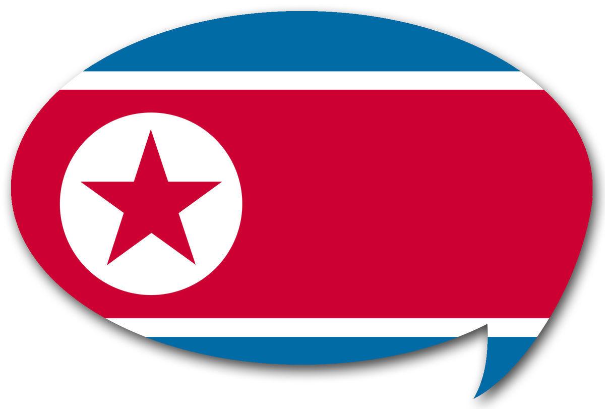 朝鮮学校無償化訴訟
