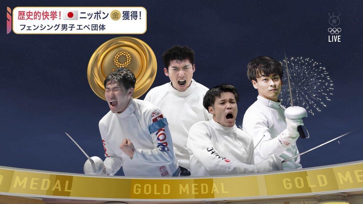 フジテレビがフェンシング日本代表加納虹輝が韓国人選手の写真に