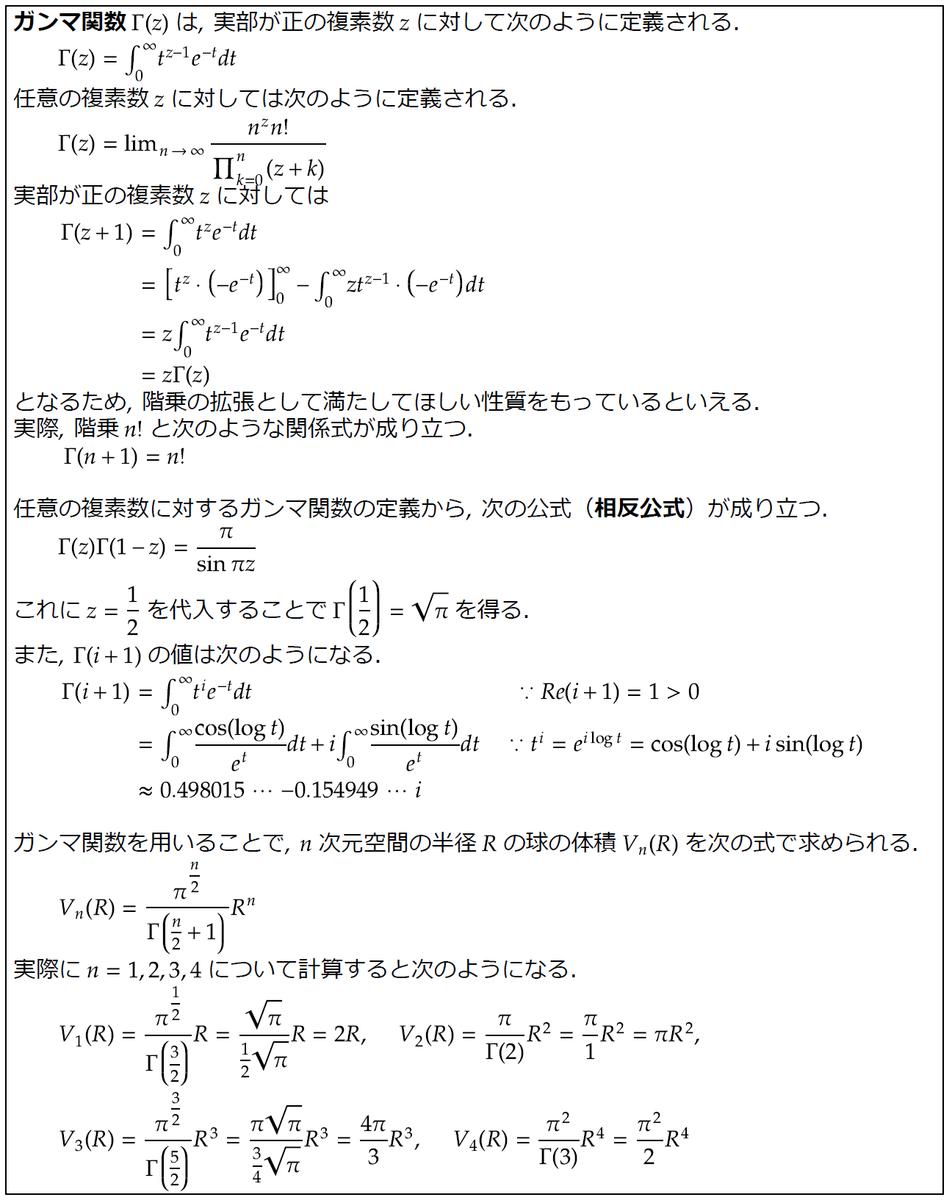 f:id:Natsu1014_brog:20210218002407p:plain