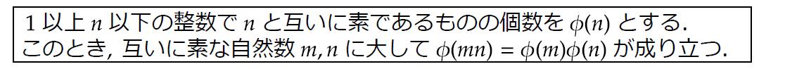f:id:Natsu1014_brog:20210325001437p:plain
