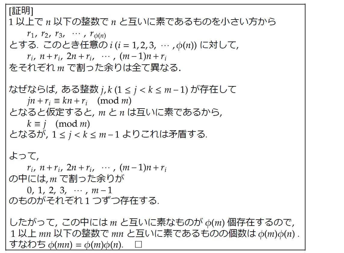 f:id:Natsu1014_brog:20210325001538p:plain