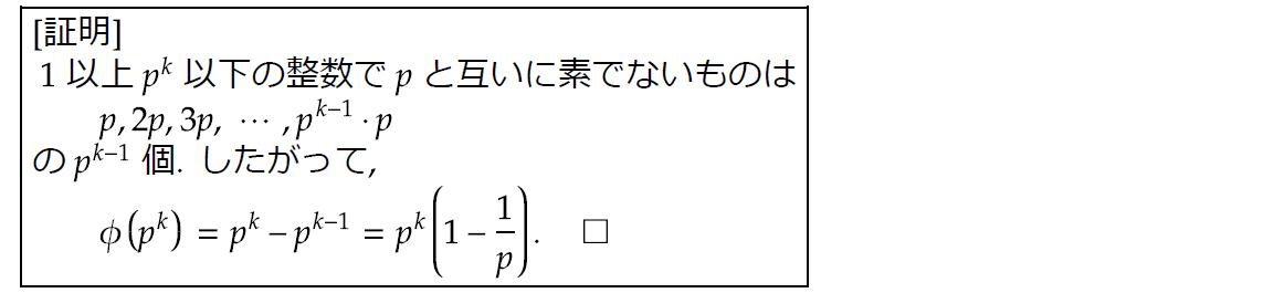 f:id:Natsu1014_brog:20210325001641p:plain