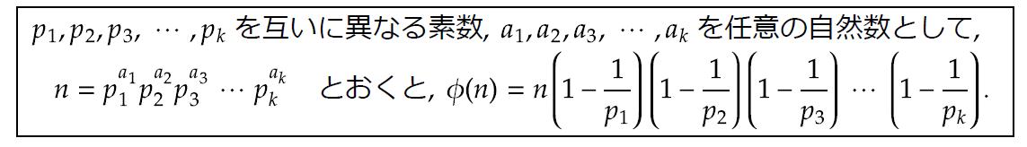 f:id:Natsu1014_brog:20210325001713p:plain