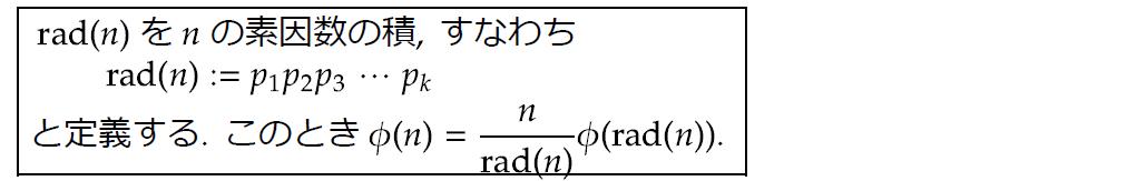f:id:Natsu1014_brog:20210325002008p:plain