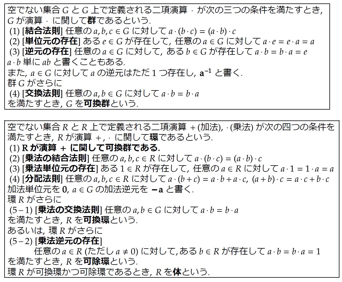 f:id:Natsu1014_brog:20210401011351p:plain
