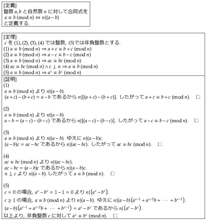 f:id:Natsu1014_brog:20210404121850p:plain