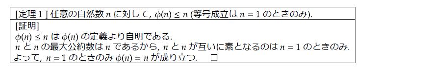 f:id:Natsu1014_brog:20210406025232p:plain