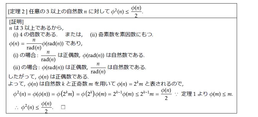 f:id:Natsu1014_brog:20210406025243p:plain