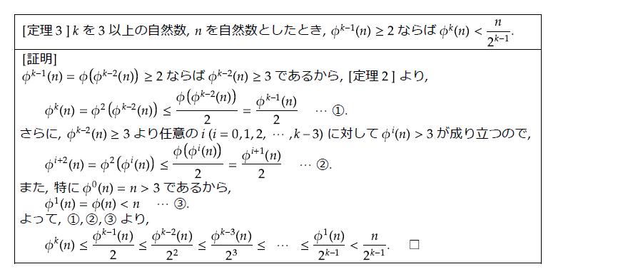 f:id:Natsu1014_brog:20210406025827p:plain