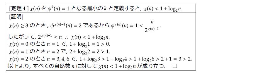 f:id:Natsu1014_brog:20210406030626p:plain