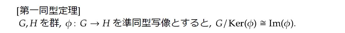 f:id:Natsu1014_brog:20210415110745p:plain