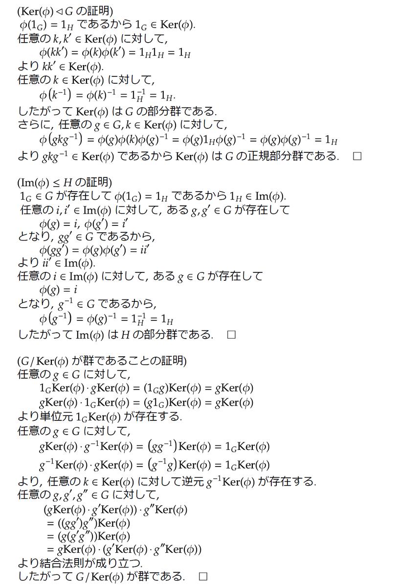 f:id:Natsu1014_brog:20210415113042p:plain