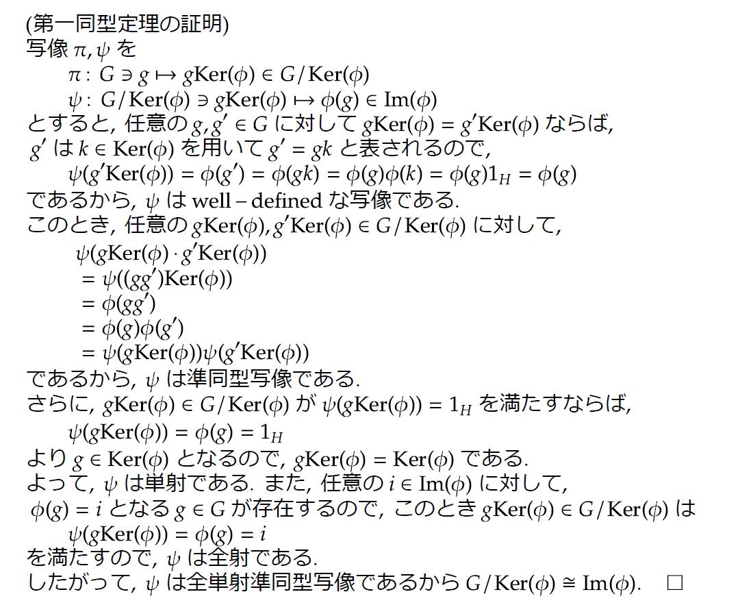 f:id:Natsu1014_brog:20210415113307p:plain
