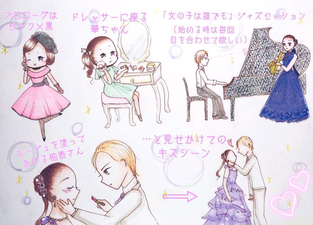 f:id:Natsu3ichi:20201221182020j:plain