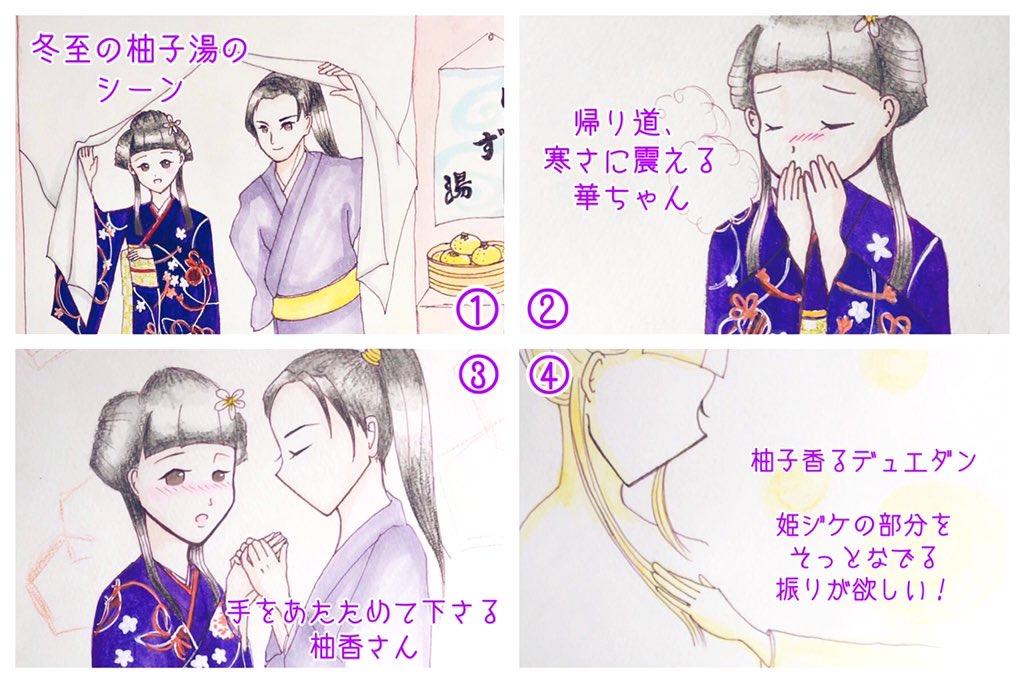 f:id:Natsu3ichi:20210104192742j:plain