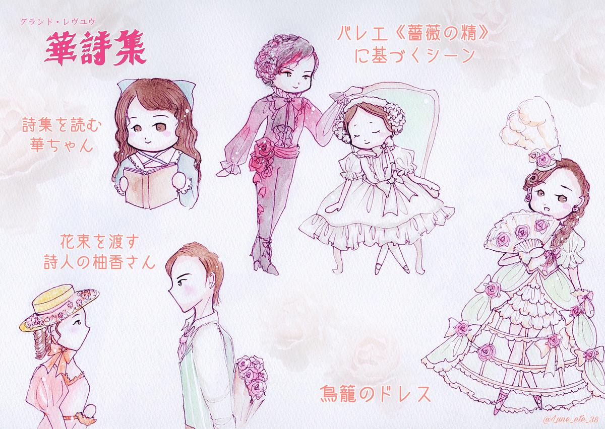 f:id:Natsu3ichi:20210226224932j:plain