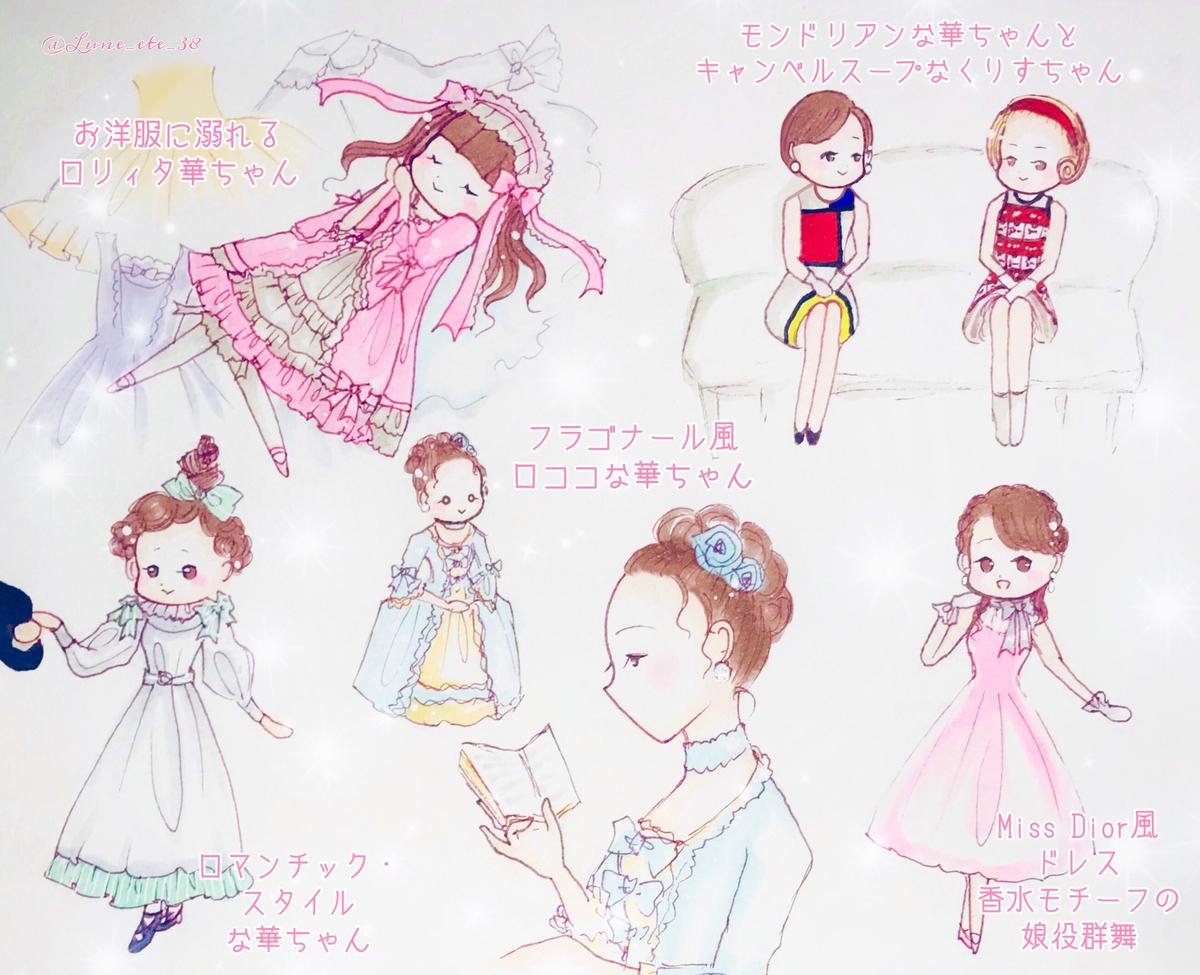 f:id:Natsu3ichi:20210401002522j:plain