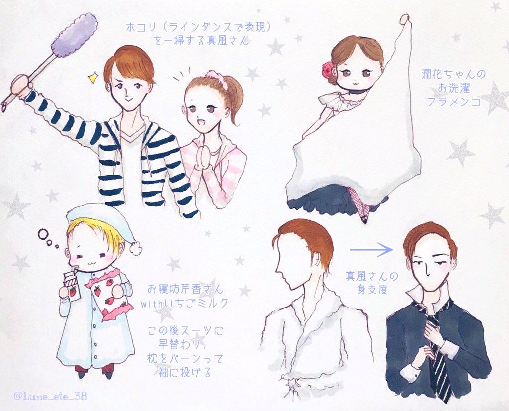 f:id:Natsu3ichi:20210613184609j:plain