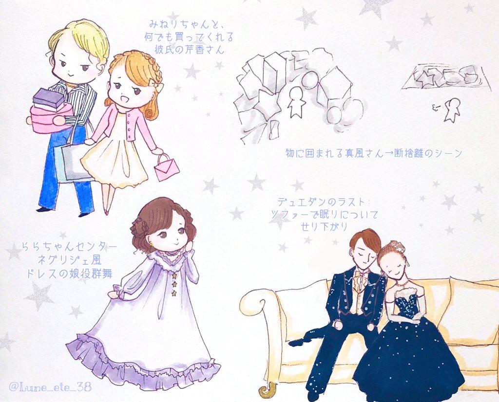 f:id:Natsu3ichi:20210613184620j:plain