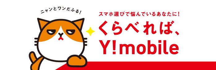 f:id:Natsume0:20160628133231p:plain