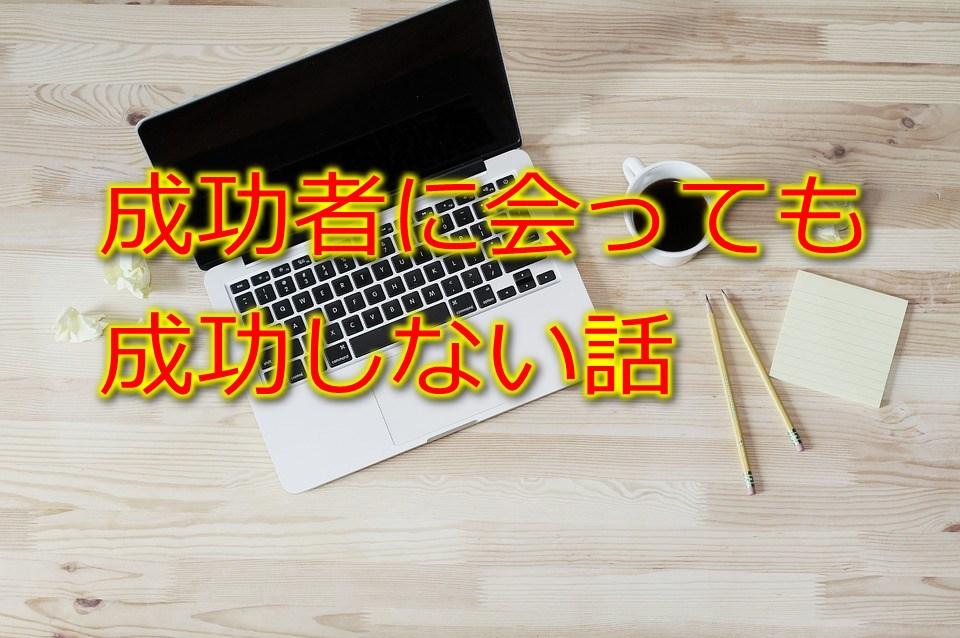 f:id:Natsume0:20160704135004j:plain