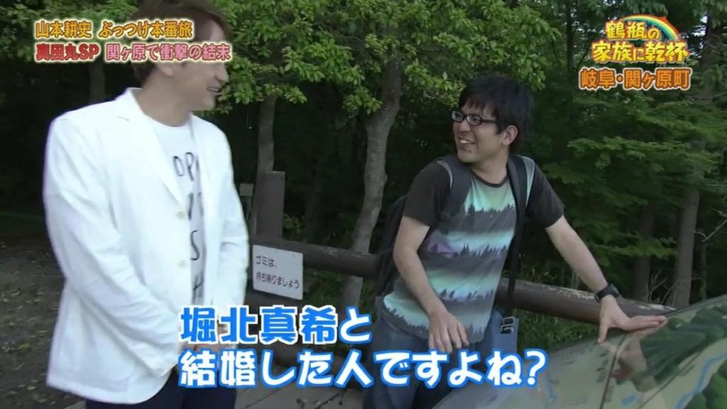f:id:Natsume0:20160704234025j:plain