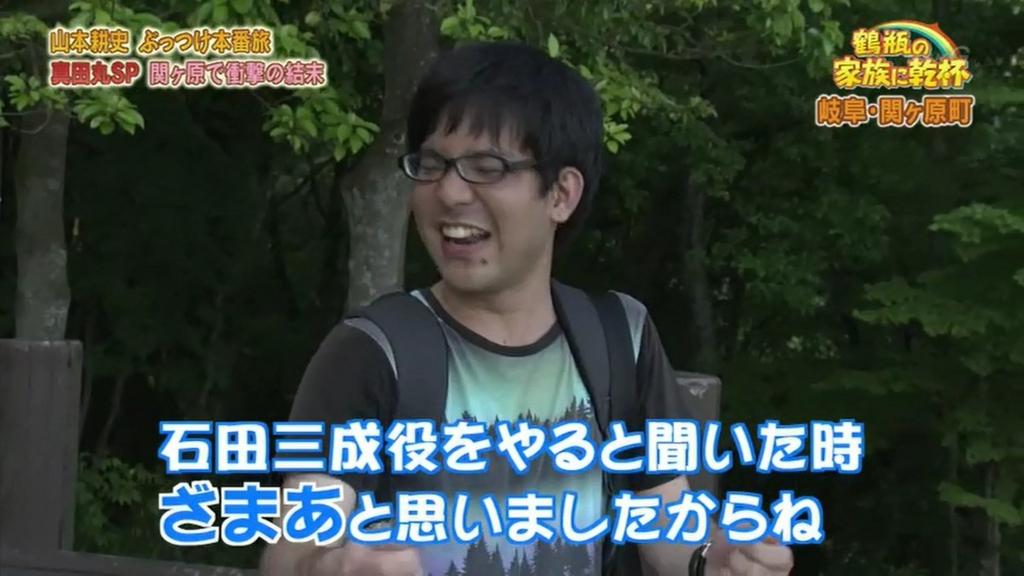 f:id:Natsume0:20160704234053j:plain