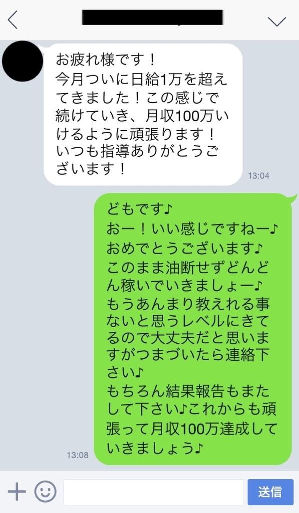 f:id:Natsume0:20181010000532j:plain