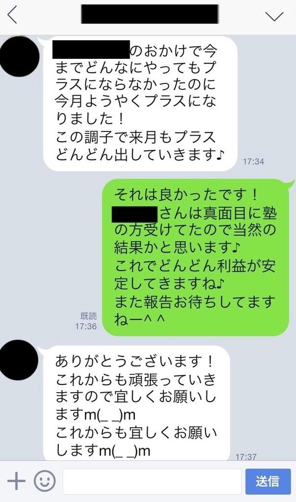 f:id:Natsume0:20181010000535j:plain