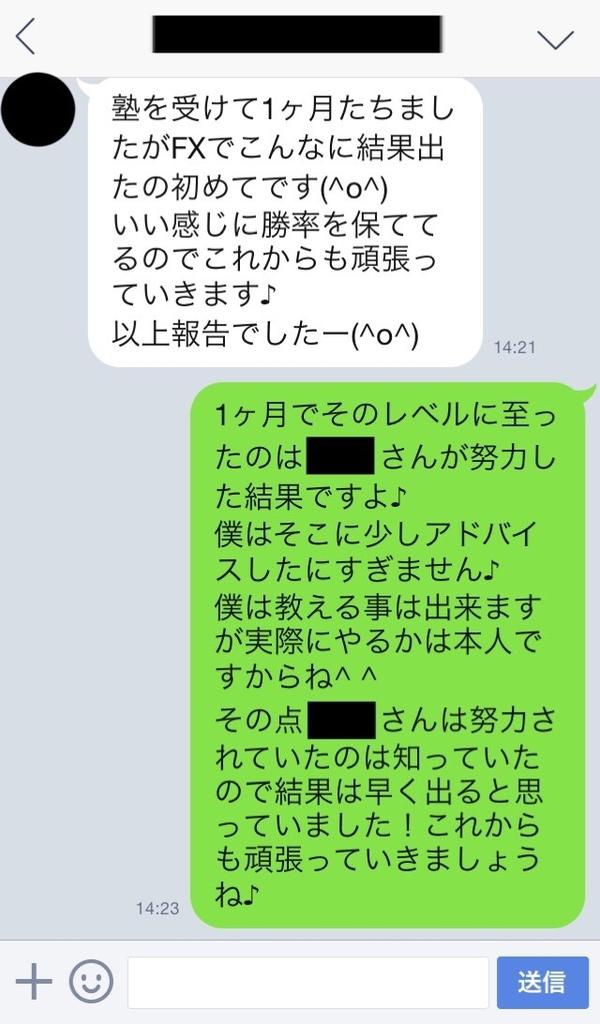 f:id:Natsume0:20181010000539j:plain