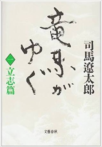 f:id:Natsuo720:20171203162514j:image