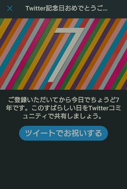 f:id:Natsuowata:20180125134738j:image