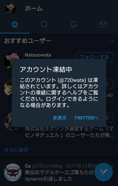 f:id:Natsuowata:20180125135230j:image