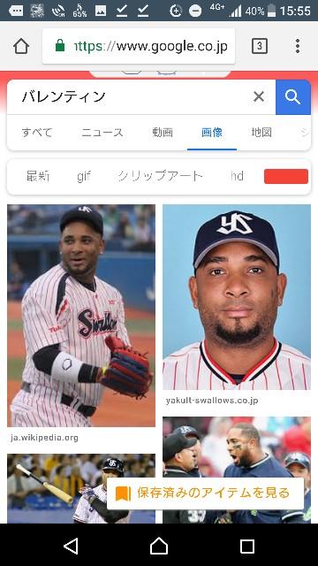 f:id:Natsuowata:20180214161356j:image