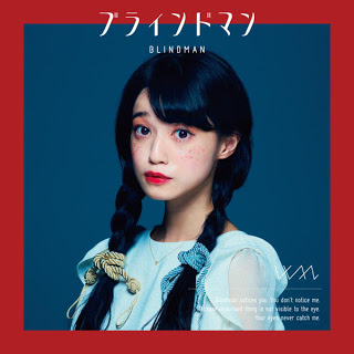 f:id:Natsuyasai:20160706220711p:plain