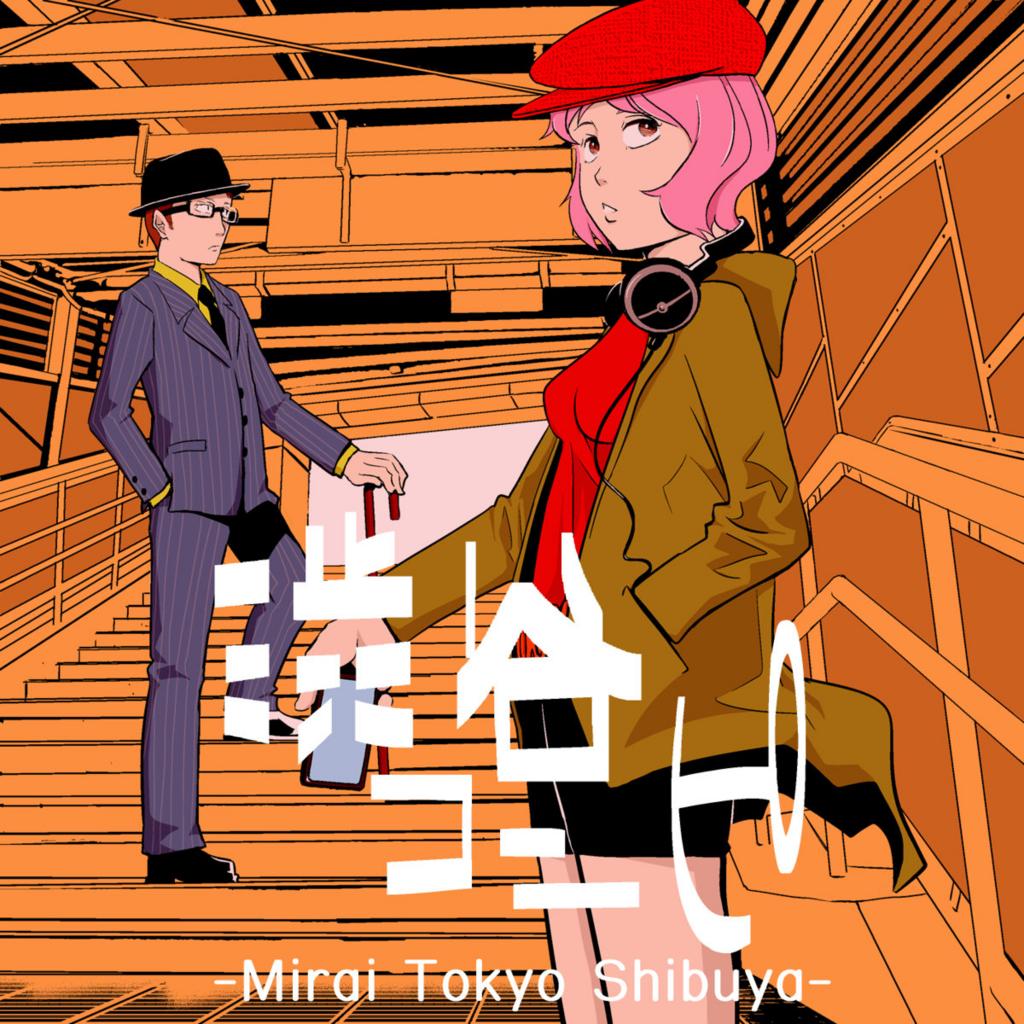 f:id:Natsuyasai:20161205034906j:plain