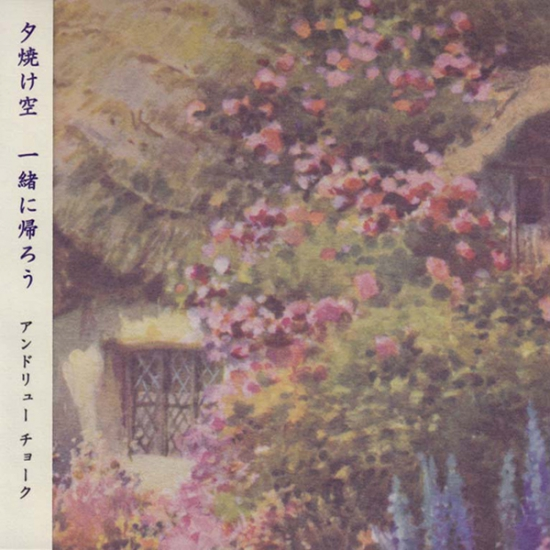 f:id:Natsuyasai:20161215072554p:plain