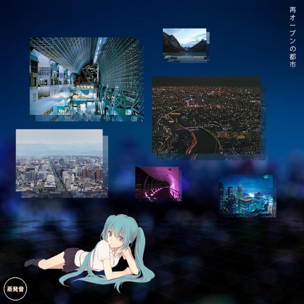 f:id:Natsuyasai:20170203211636j:plain
