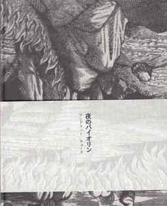 f:id:Natsuyasai:20180107214543p:plain